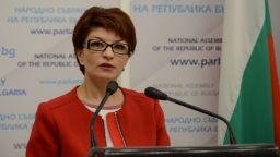 ГЕРБ внася искане за временна комисия за разглеждане на проекта за нова Конституция
