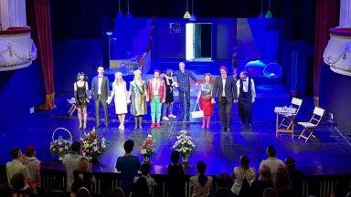 """Блестящо начало на 100-тния сезон на Драматичен театър """"Стоян Бъчваров"""""""