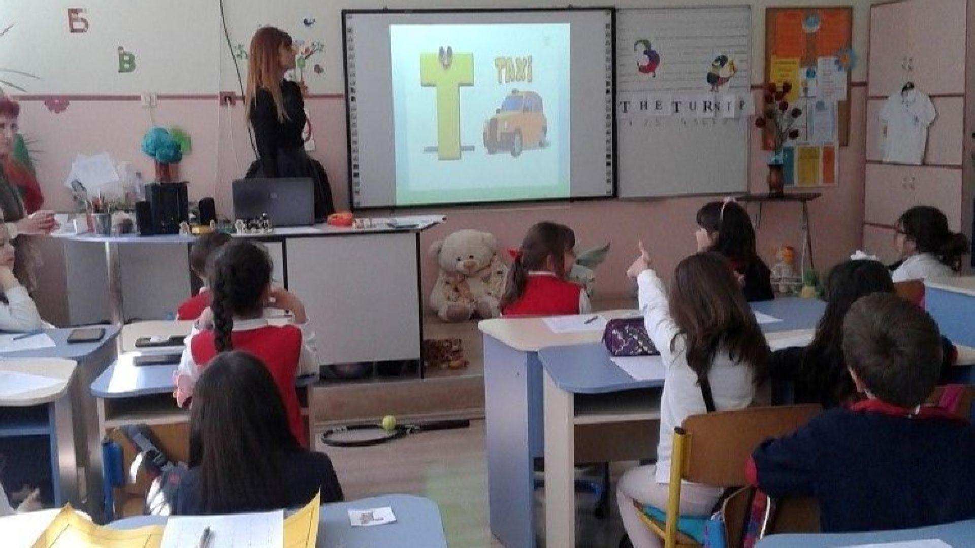 Над 5300 деца учат английски език по общинска програма в Бургас