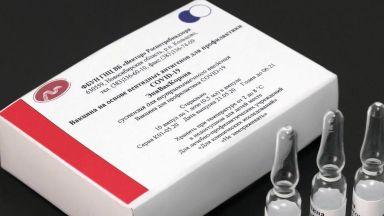 """Русия регистрира втора ваксина срещу COVID - """"EpiVacCorona"""""""