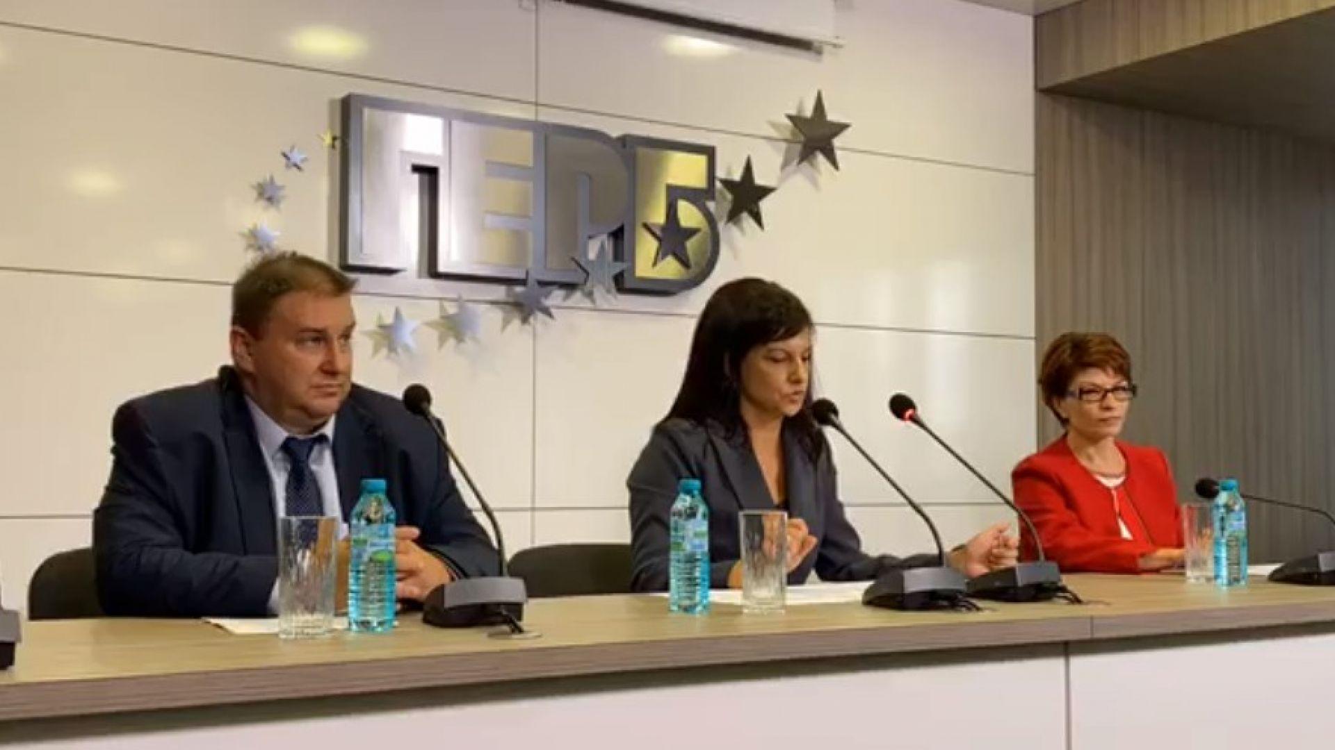 ГЕРБ  оцени доклада на ЕК за върховенството на закона като обективен и положителен