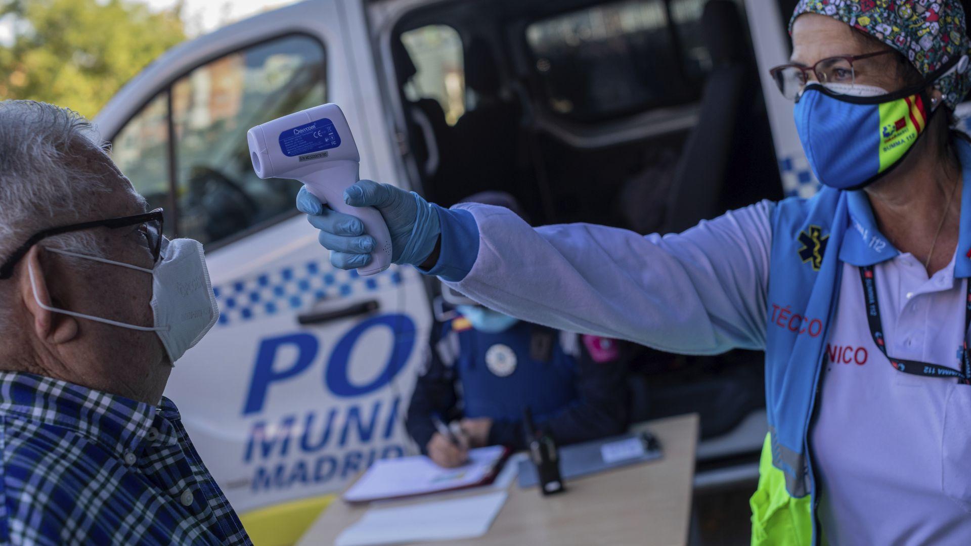Блокада на Мадрид заради десетки хиляди заразени