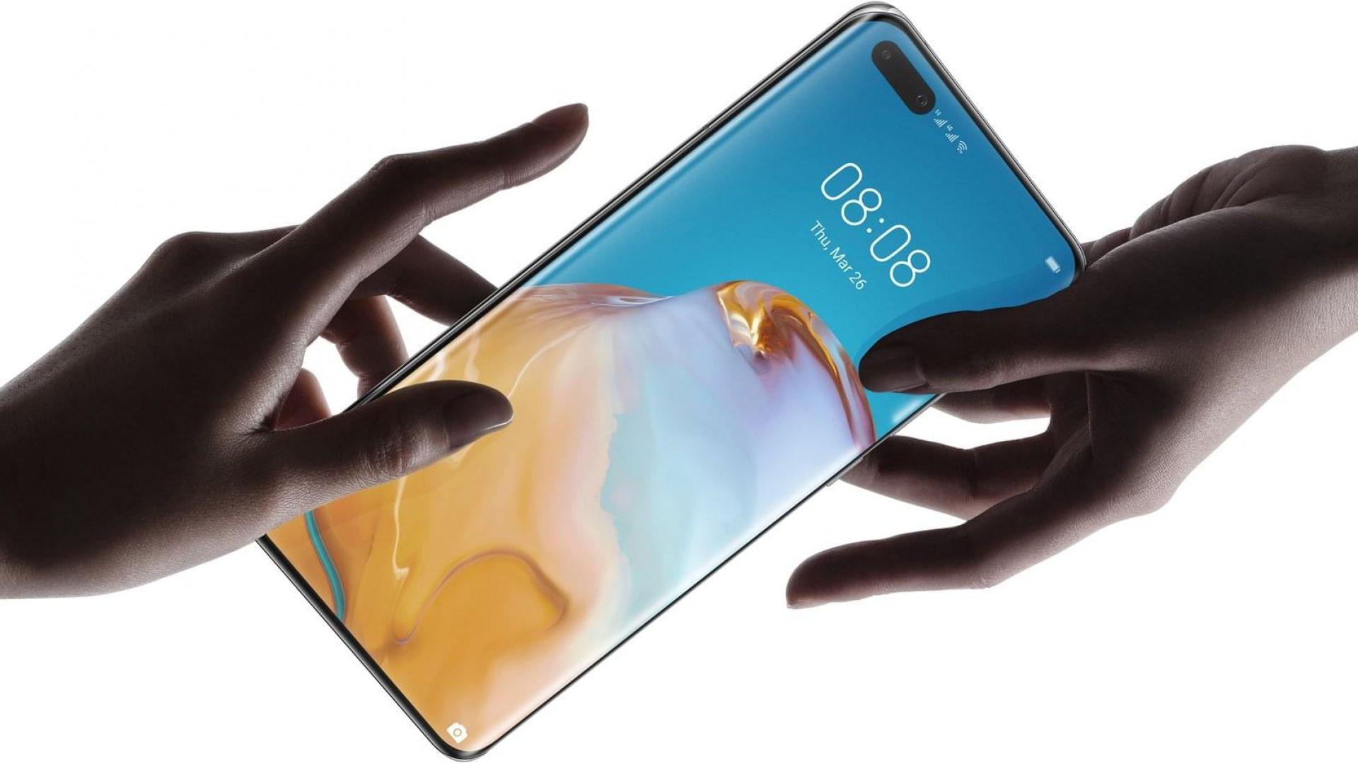Теленор предлага до 200 лв. бонус за покупка на смартфон Huawei