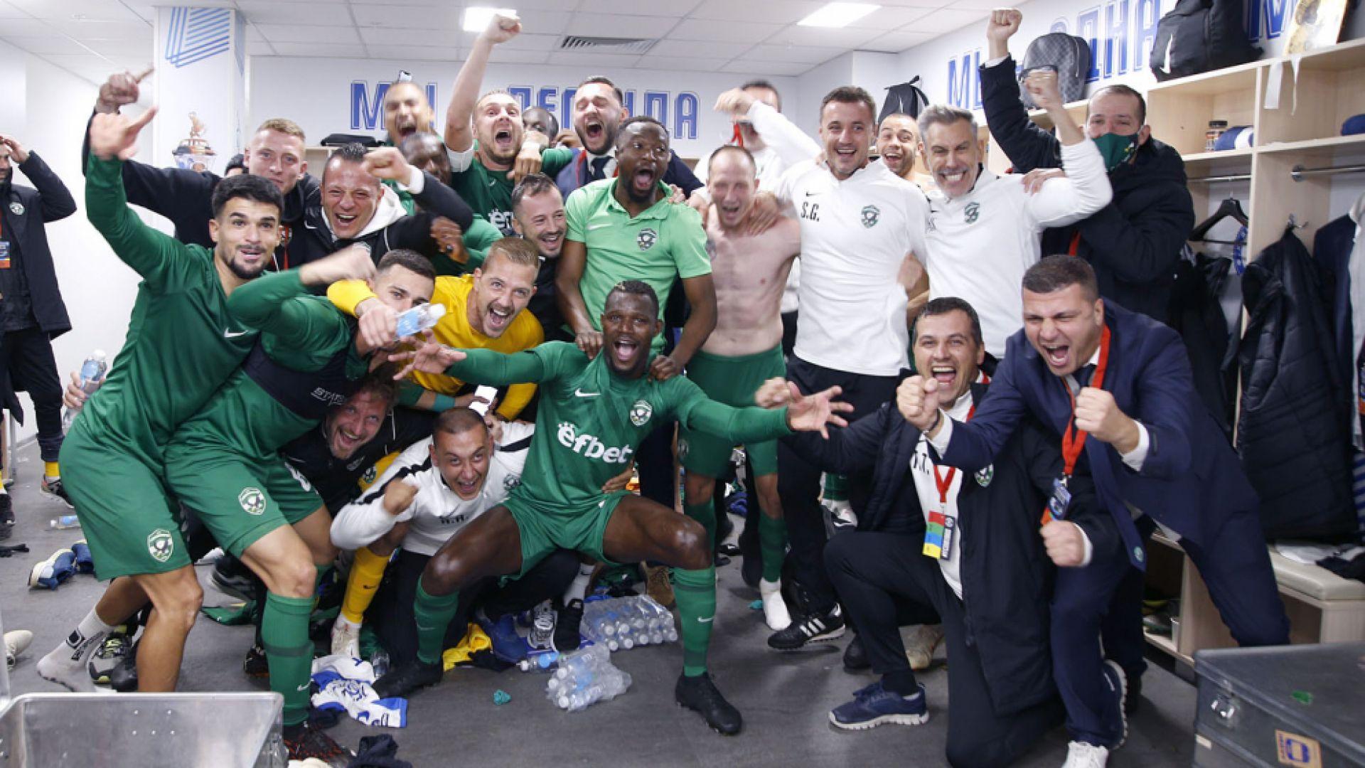 """Златни резерви"" пратиха Лудогорец в групите на Лига Европа"