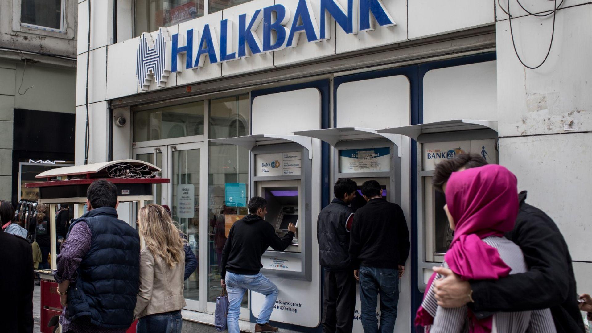 """Американски съдия поряза турската Халкбанк в делото """"Злато за газ"""""""
