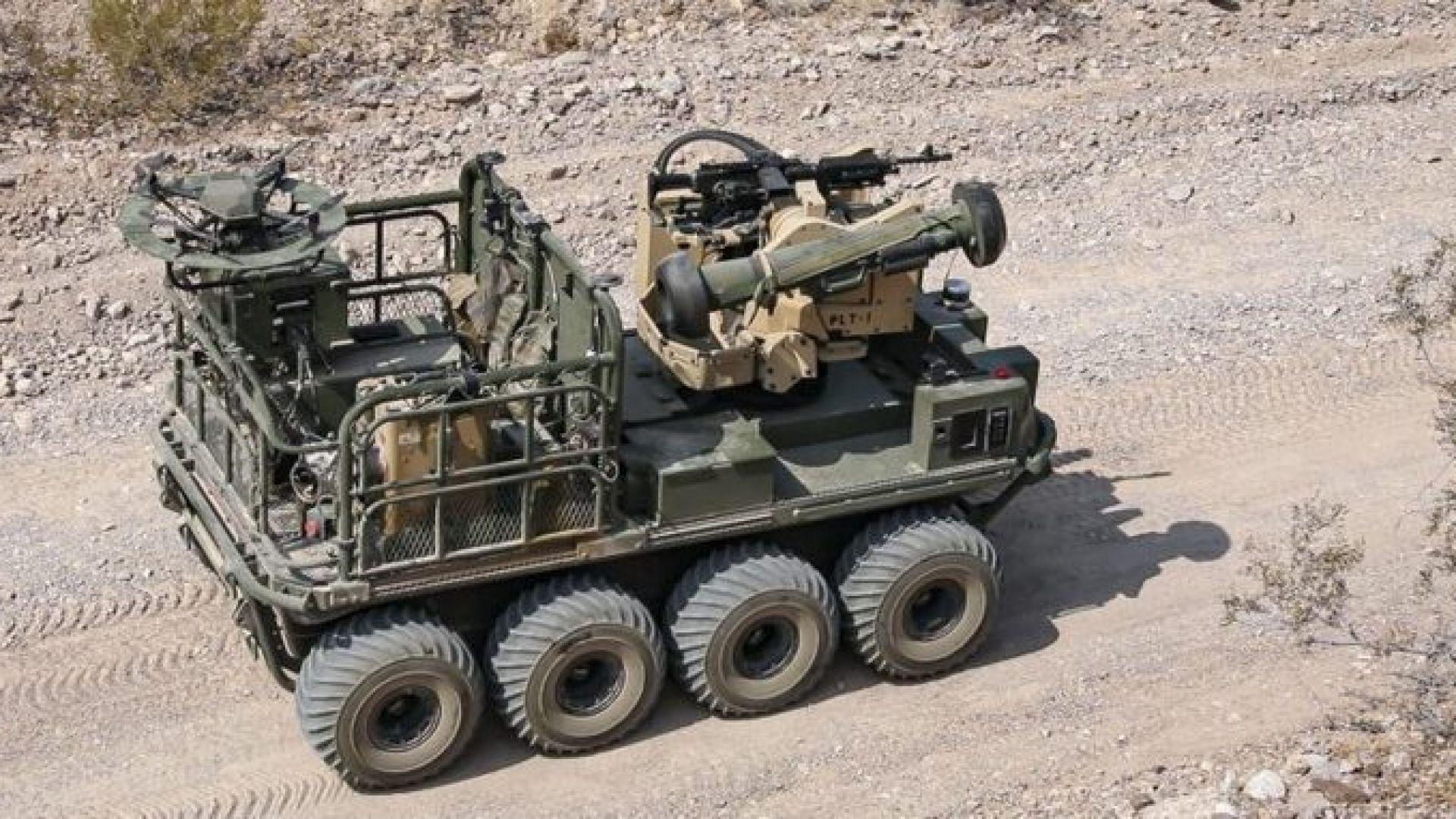 САЩ тестват AI робот за унищожаване на Т-72