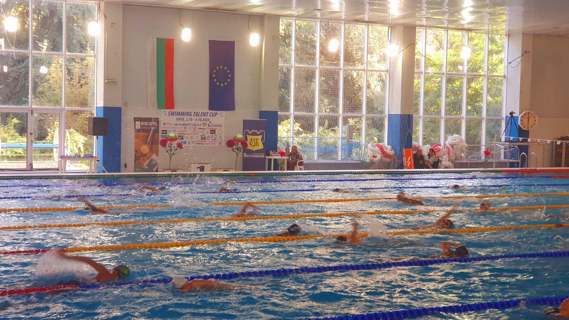 ОЗК-Застраховане подкрепи международния турни по плуване Swimming Talent Cup 2020