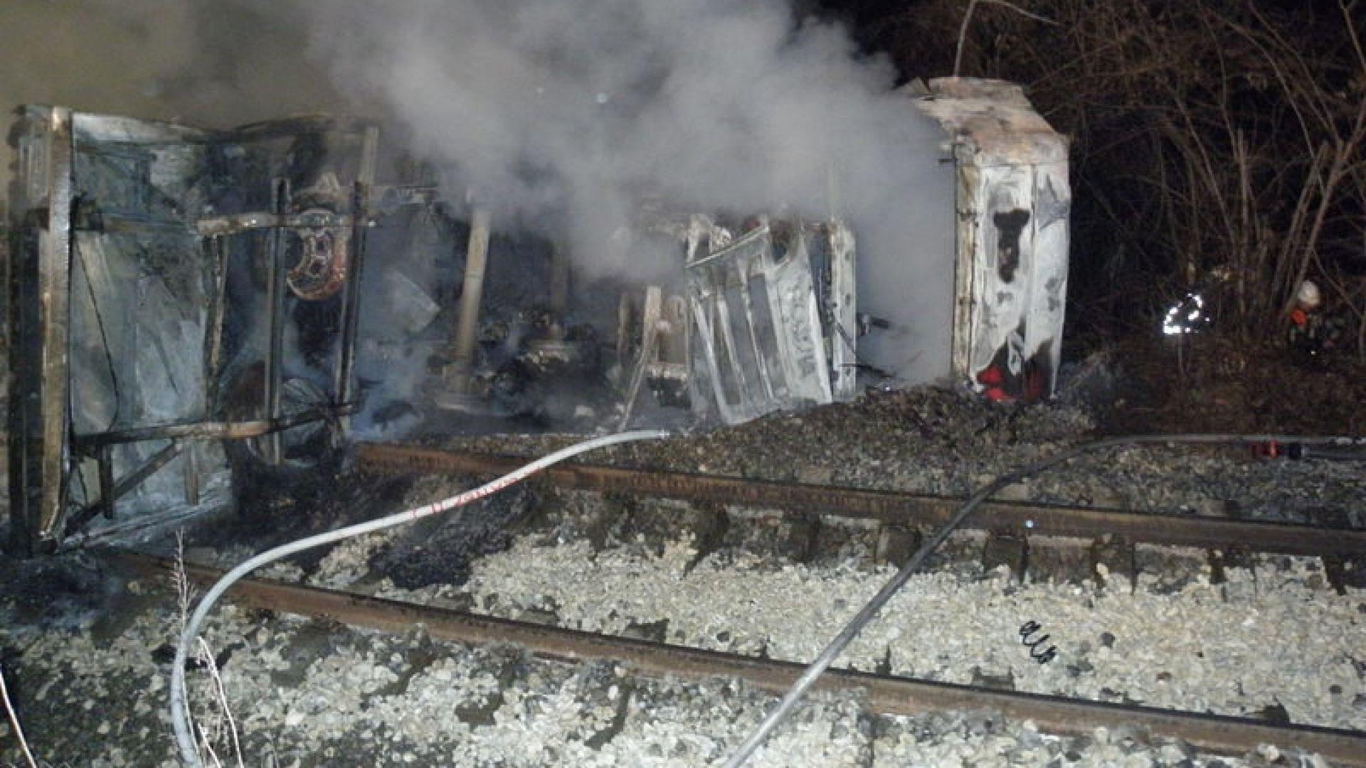 ТИР падна на жп линията Велико Търново-Русе и се запали