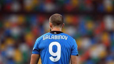 Гълъбинов влезе като резерва и пропусна дузпа срещу Ювентус