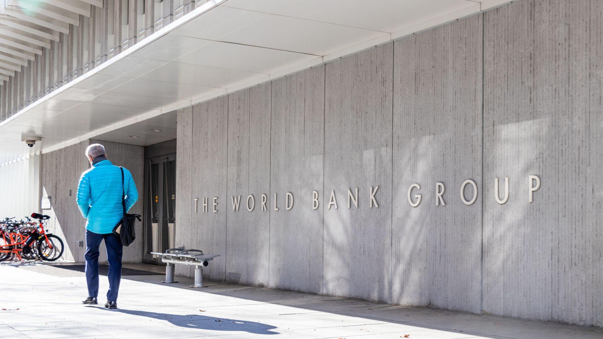 Световната банка: Глобалната икономика ще нарасне с 4% през 2021 г., българската - с 3,3%