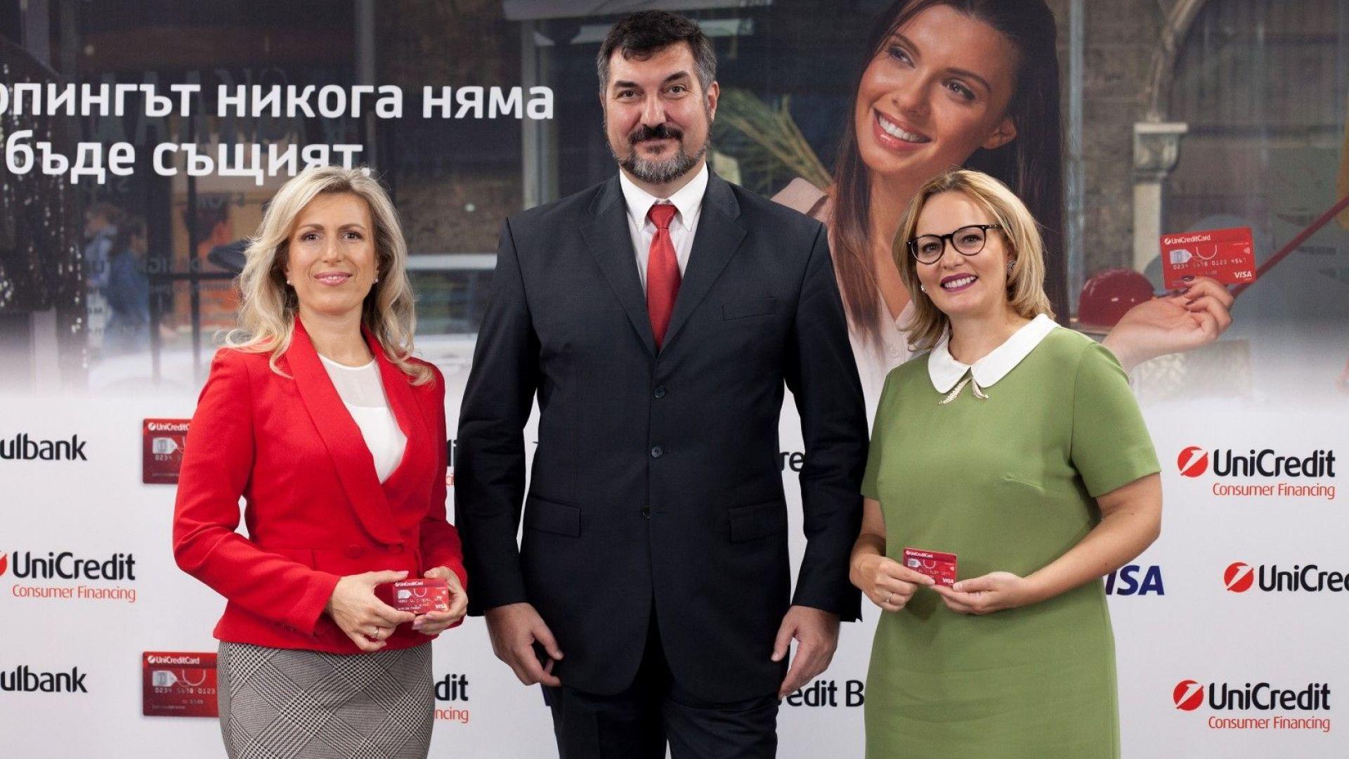 УниКредит в България с нова карта с възможност за разсрочено плащане на покупките