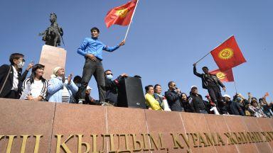 Премиерът и председателят на парламента на Киргизстан подадоха оставка