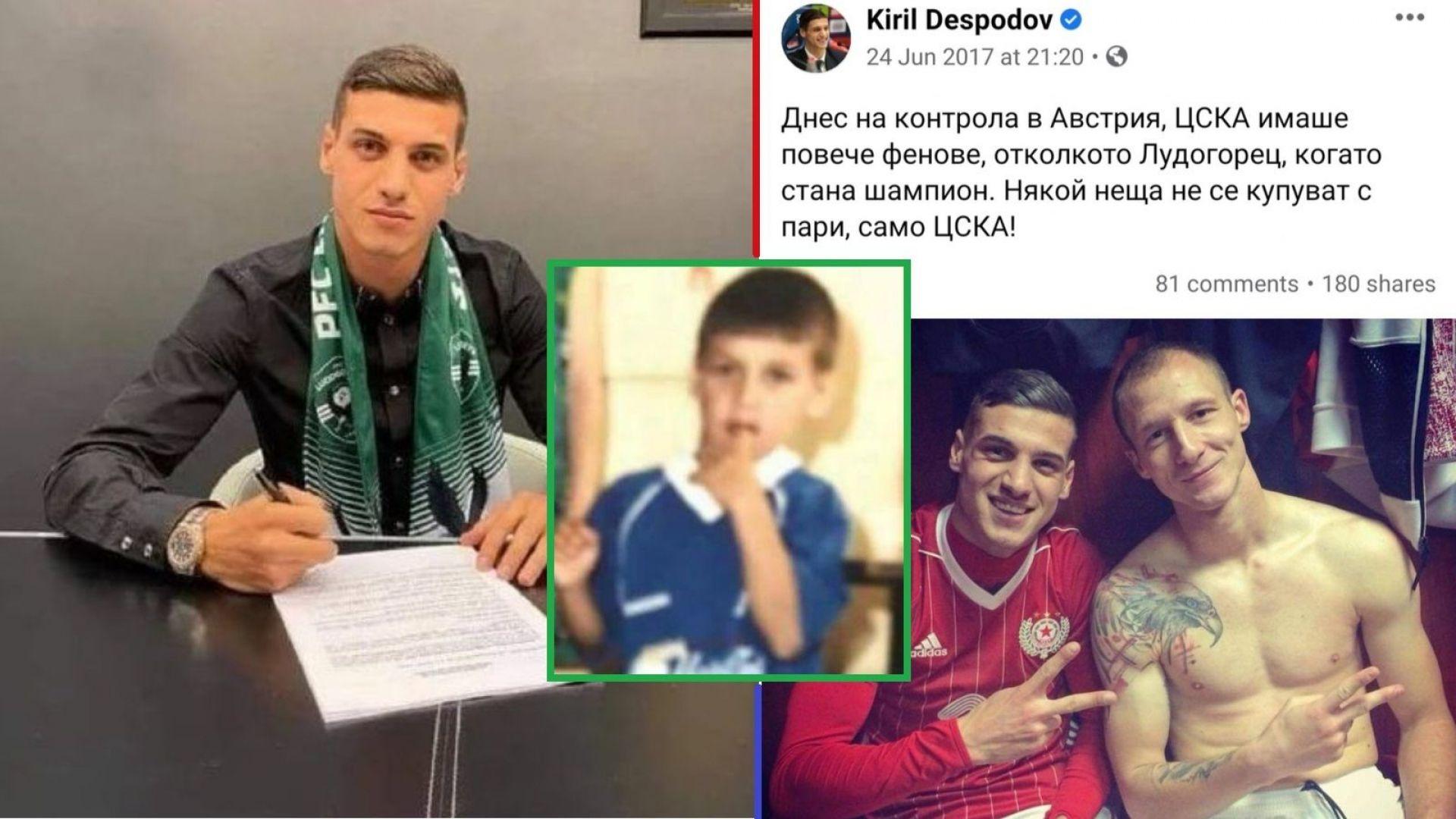 Професионалист или предател? Феновете на ЦСКА избухнаха срещу Десподов