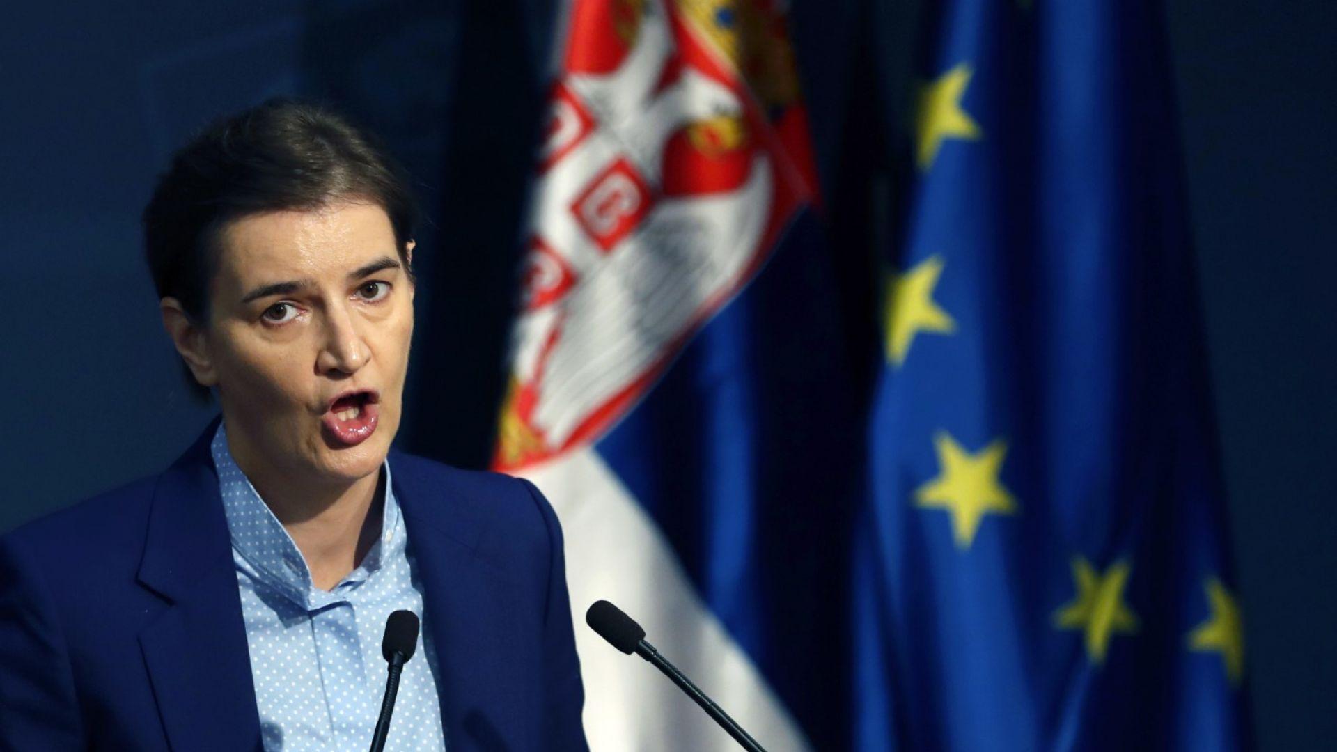 Сръбският премиер: Трибуналът в Хага ни отдалечи от помирението