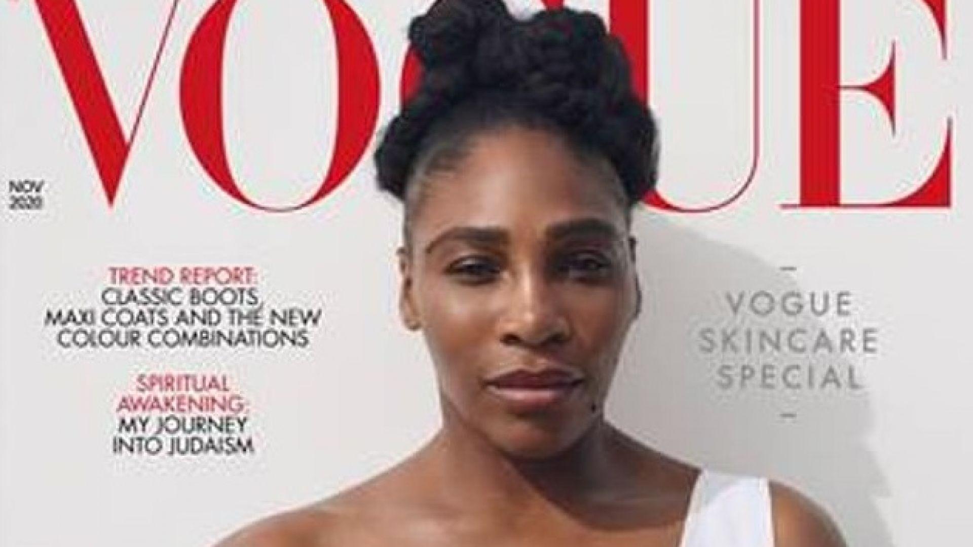 """Серина Уилямс се посочи като пример за """"красивата черна жена"""""""