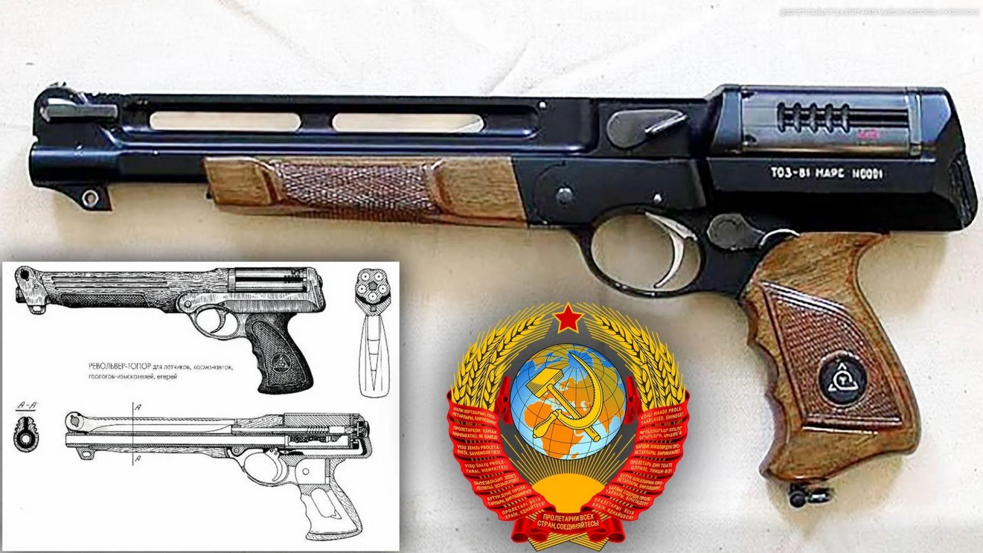Какво знаем за космическия револвер на СССР