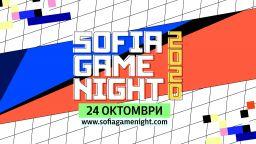 Игри създадени в България на Sofia Game Night