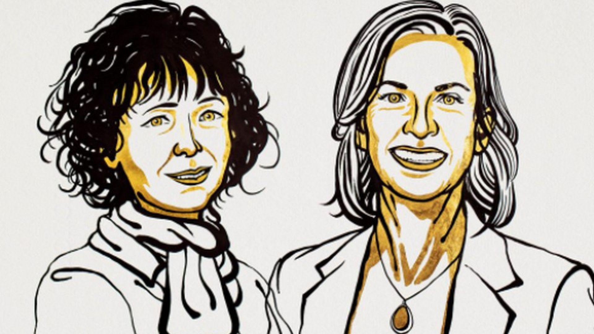 Две жени си поделят Нобеловата награда за химия за метода за редактиране на генома