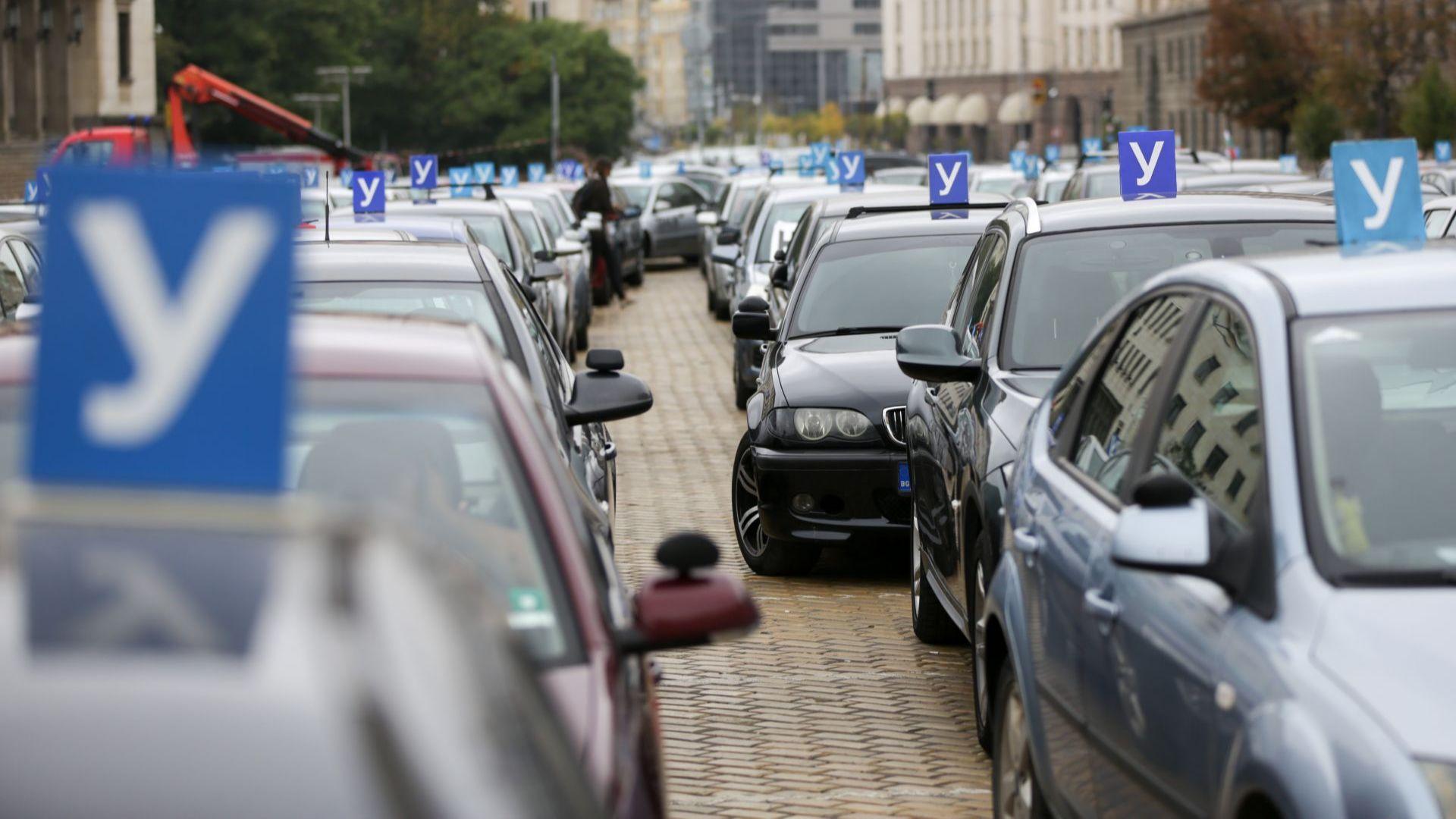 Протестиращи автоинструктори блокираха центъра на София (снимки)
