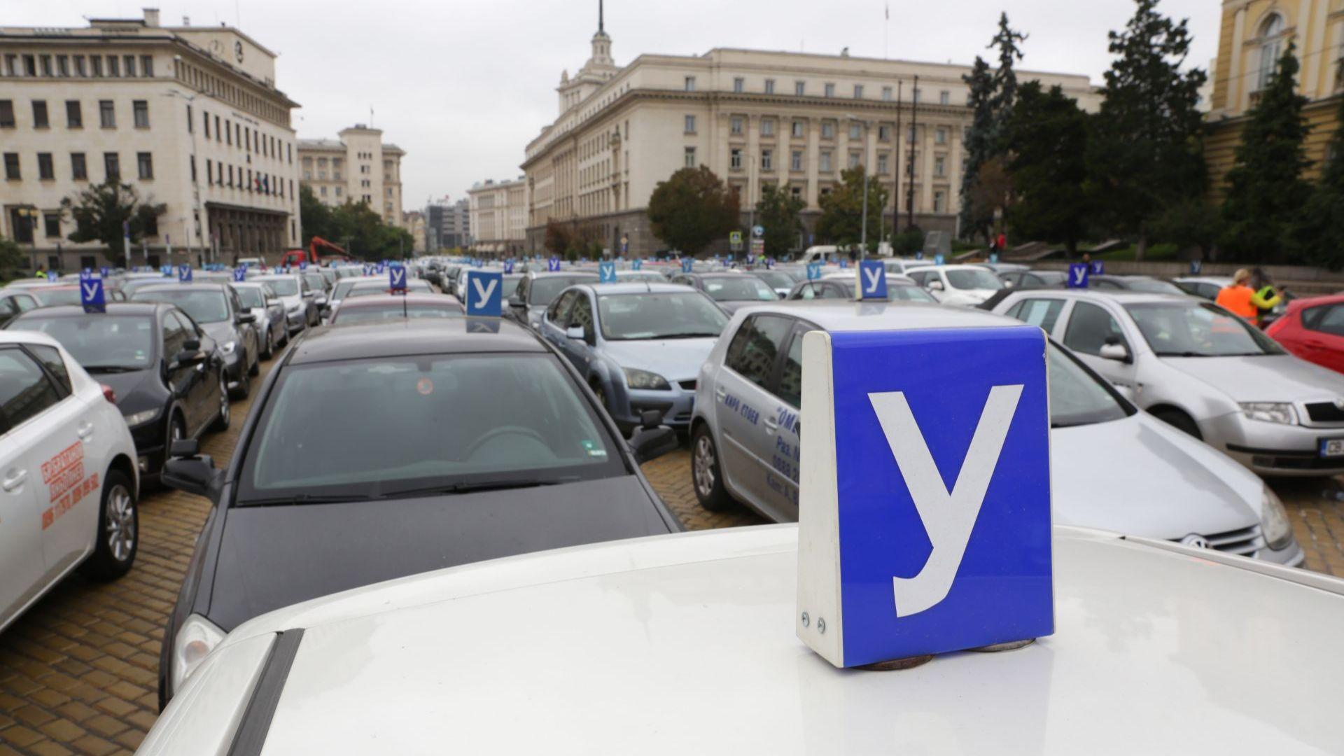 Автоинструктори и студенти отново излизат на протест в София