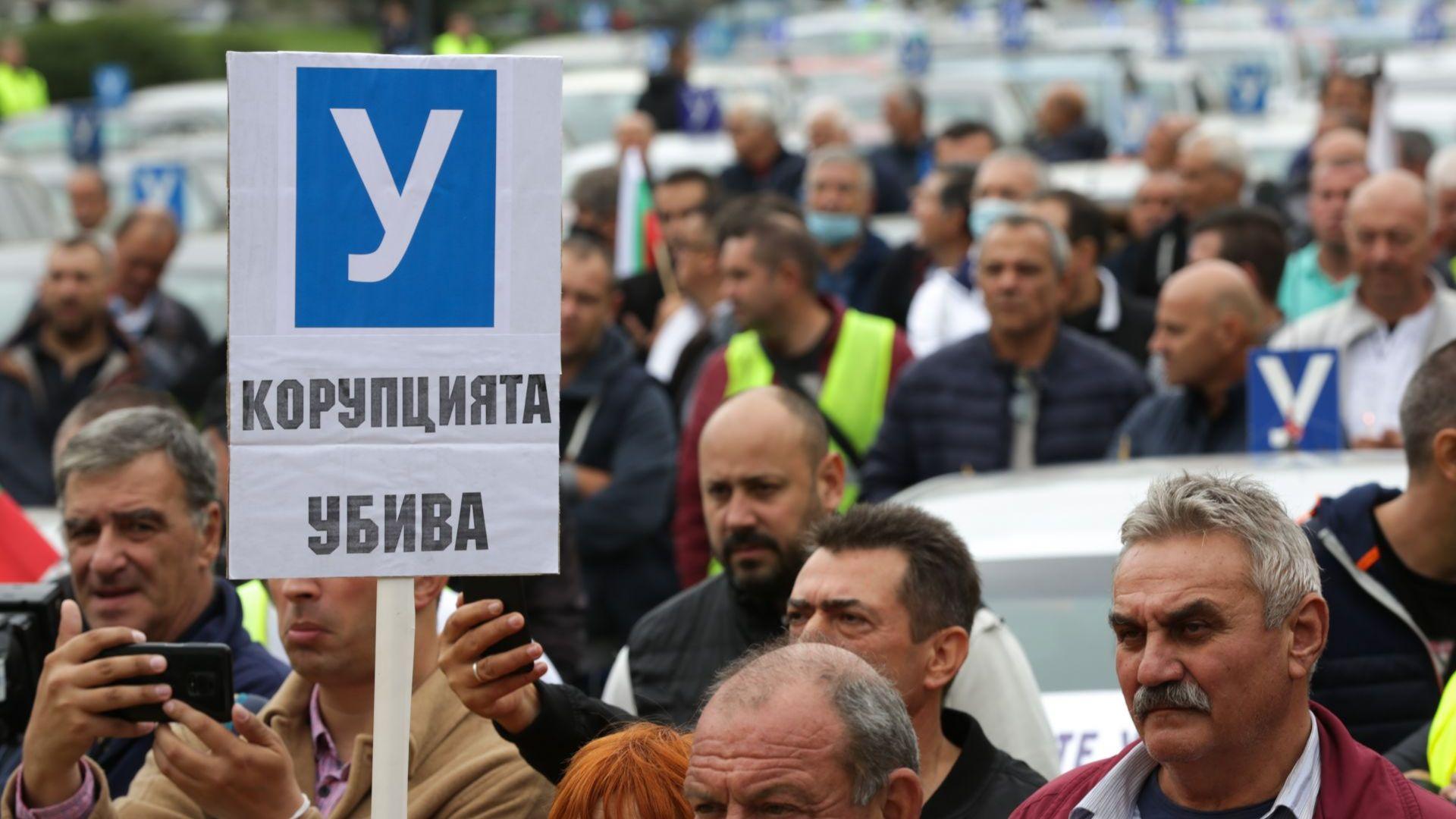 Протестът на автошколите: Отношението на транспортното министерство към нас е обидно