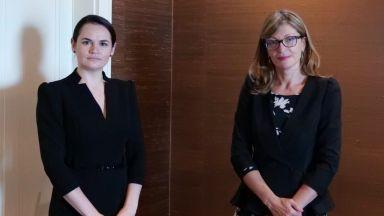 Захариева се срещна с Тихановская, а България извика посланика си в Беларус