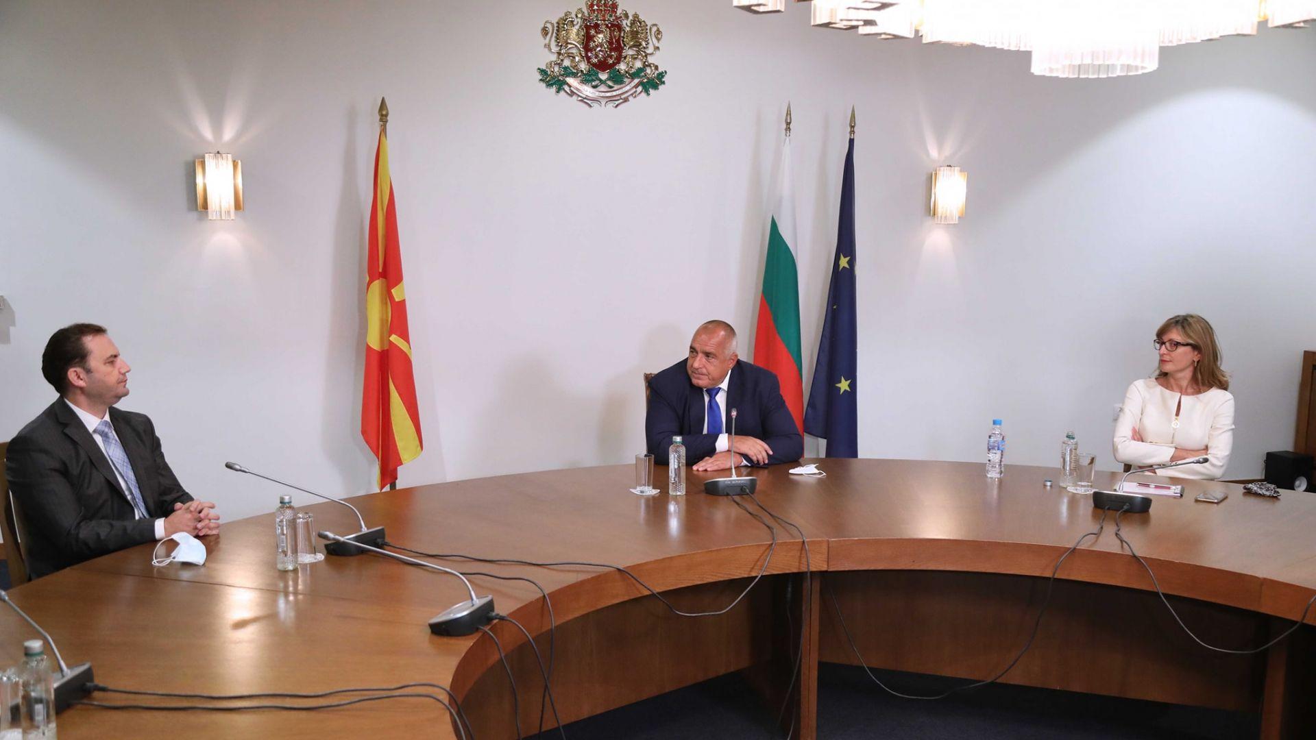 Премиерът призова за компромисно решение със Северна Македония до 10 ноември