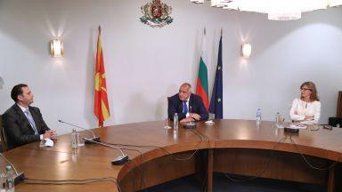 Скопие: Присъединяването към с ЕС не бива да се превръща в преговори с България