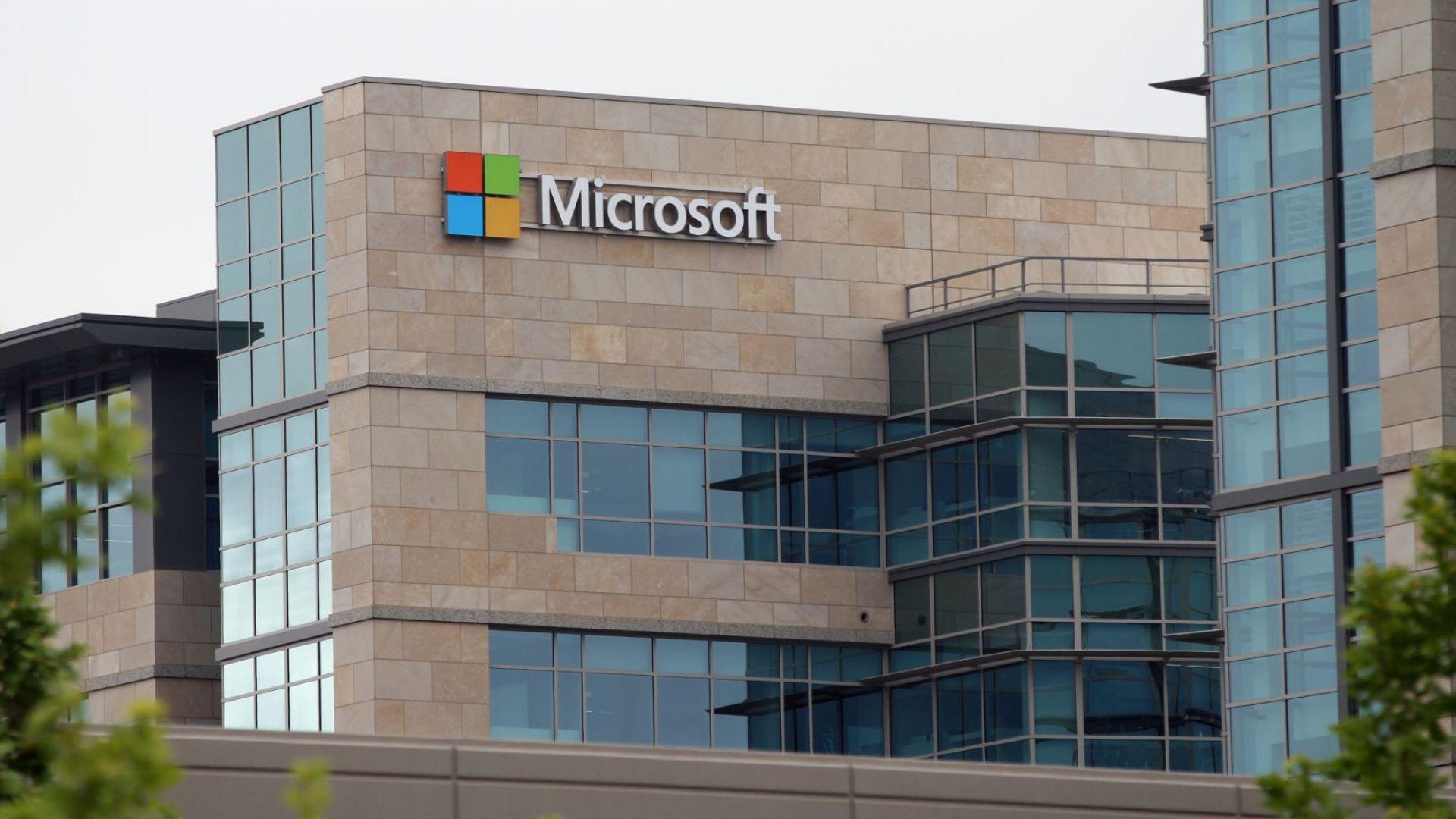 Хакери се добраха до програмния код на Майкрософт