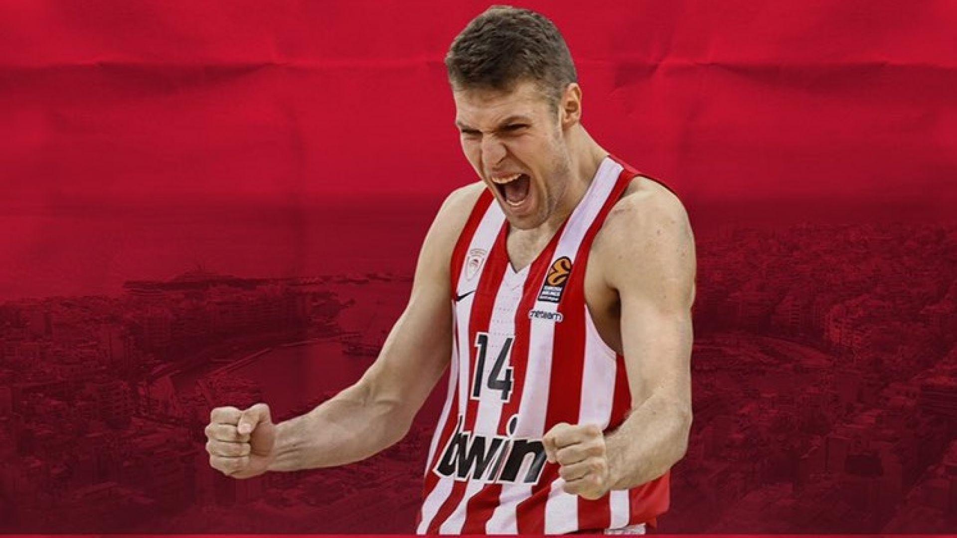 Блестящ Везенков стана играч на мача за Олимпиакос за победа в Евролигата