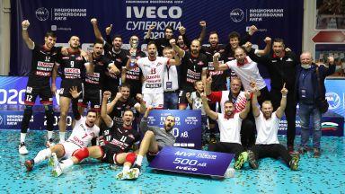 Шампионите започнаха сезона с нов трофей