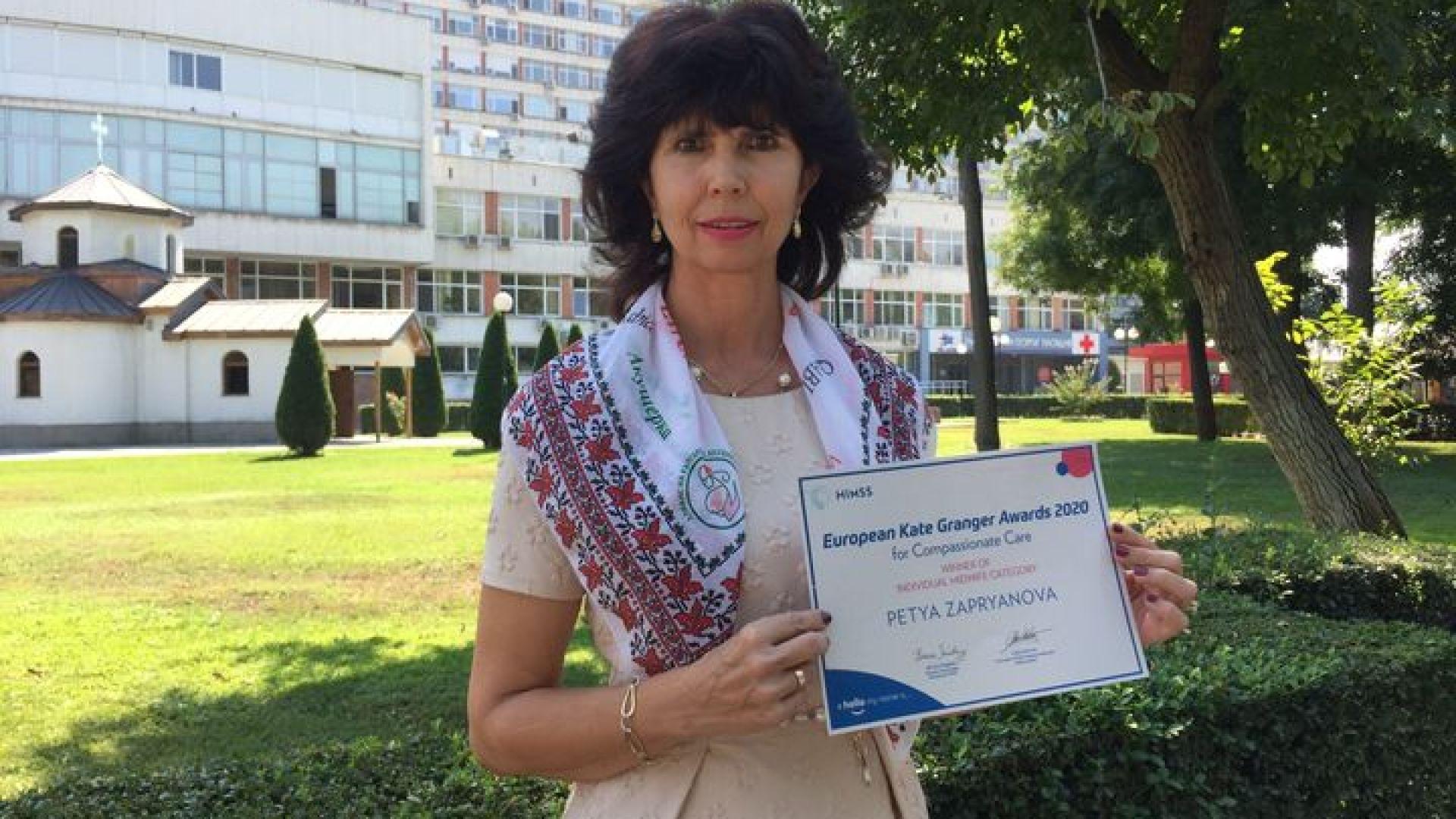 Пловдивската акушерка Петя Запрянова е избрана за №1 в Европа