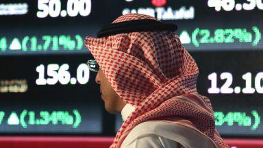 Швейцарски холдинг отвори в ОАЕ първата цифрова банка, напълно съобразена с шариата