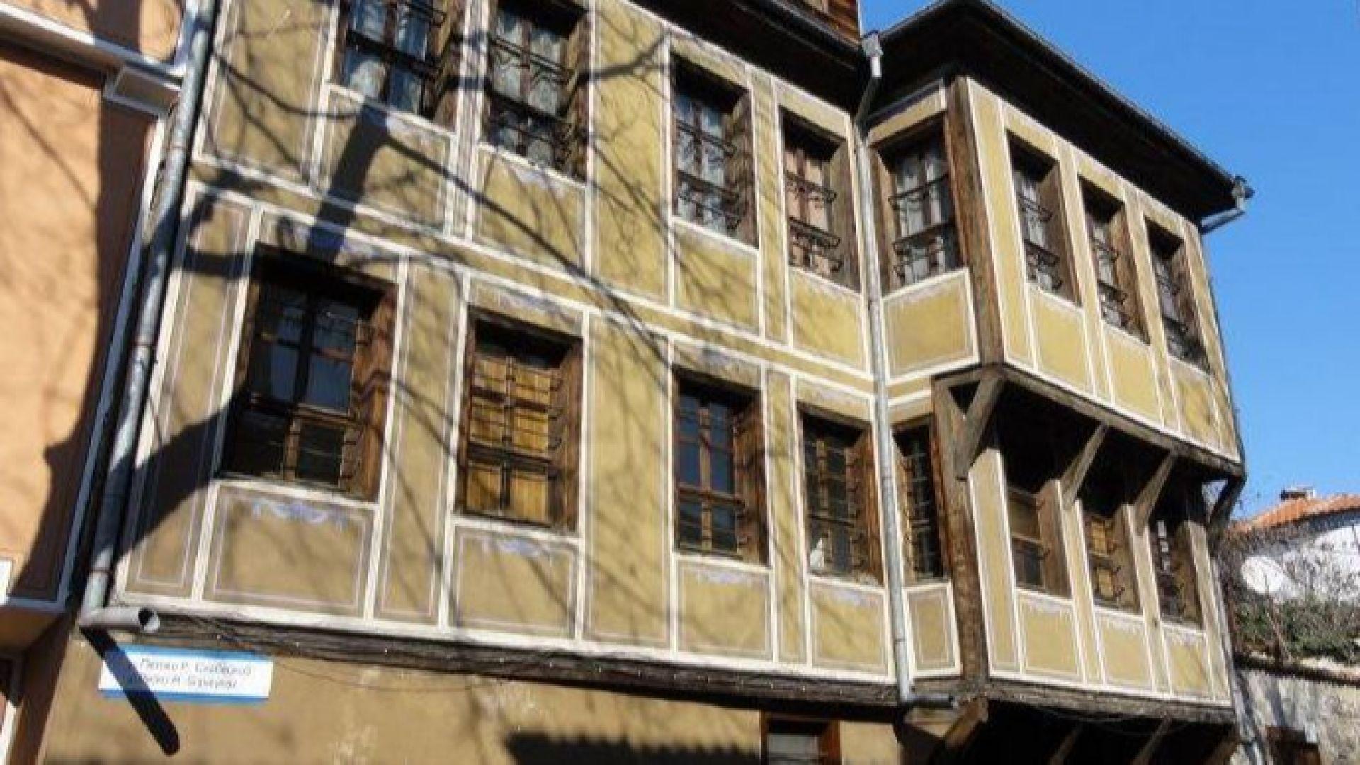 """Ремонтът на """"Жълтото училище"""" в Пловдив ще струва над 1,5 млн. лева"""