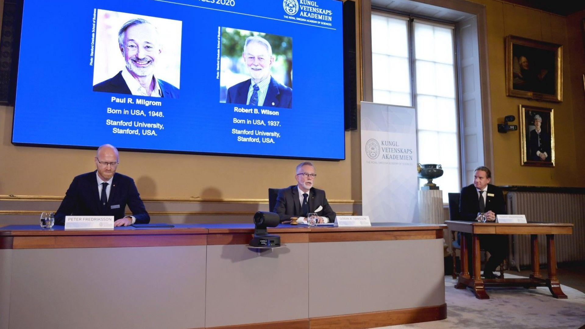 Носителите на Нобелова награда за икономика за 2020-а са Пол Милгръм и Робърт Уилсън