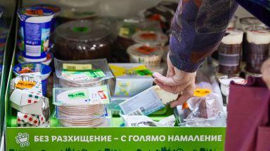 """""""Без разхищение - с голямо намаление"""" е новата инициатива на Лидл България за ограничаване разхищението на храна"""