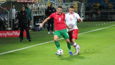 Силен мач на България в Полша не стигна, ще чакаме чудо за класиране