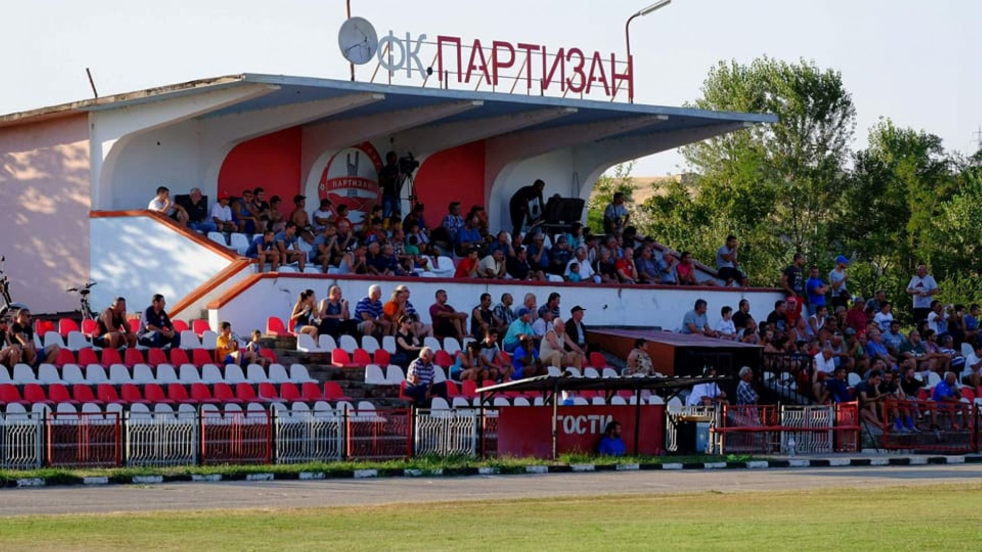 """Вирусът на финансовата криза зарази и съперника на """"Левски"""" за Купата на България"""