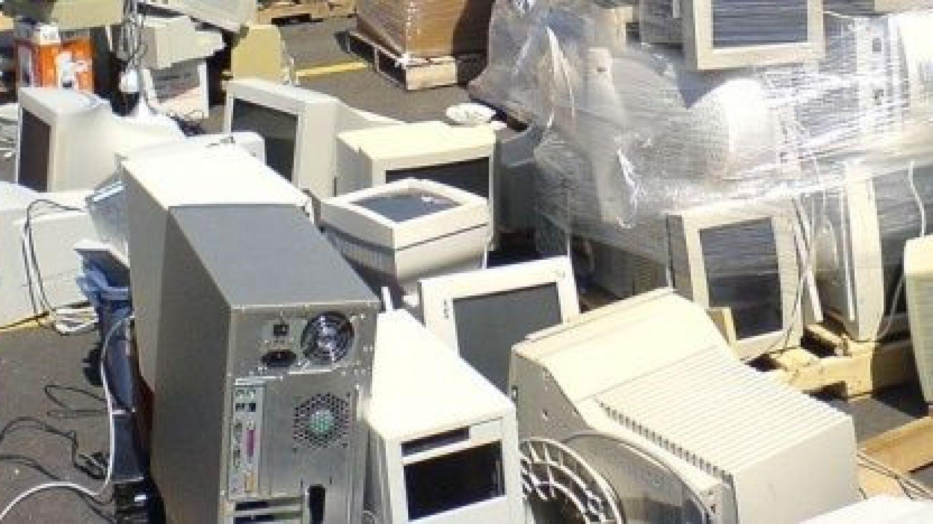 Ето как да изхвърлим безплатно непотребното електрическо оборудване