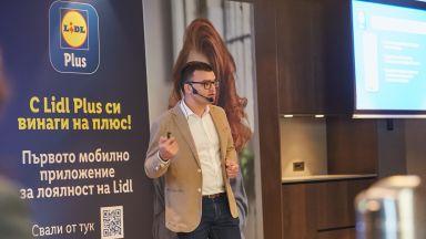 Lidl Plus - първото мобилно приложение за лоялност на Lidl  e вече в България