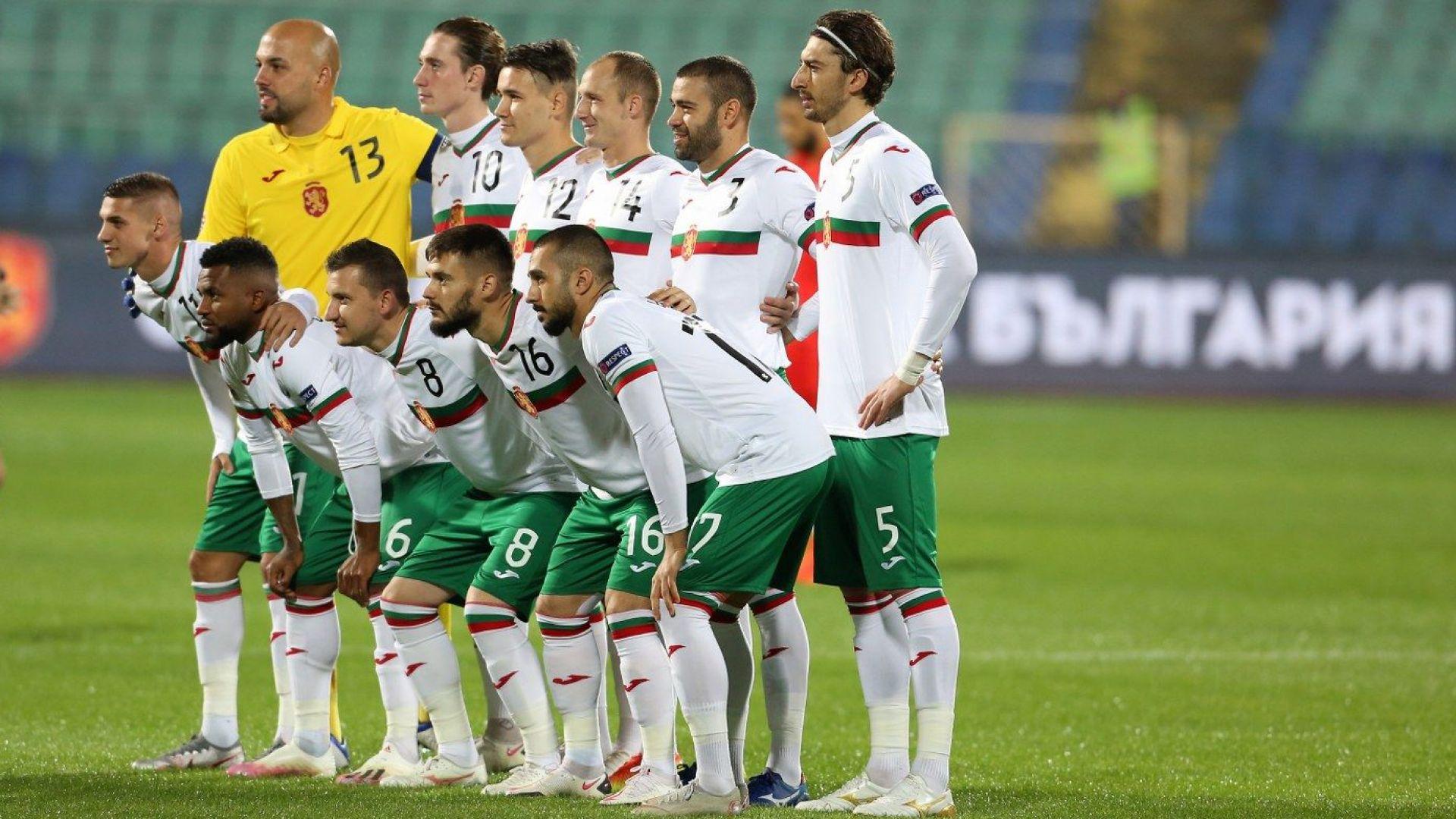 Дерменджиев избра националите за последните три мача през 2020 г.