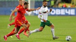 България лети стремглаво надолу в ранглистата на ФИФА