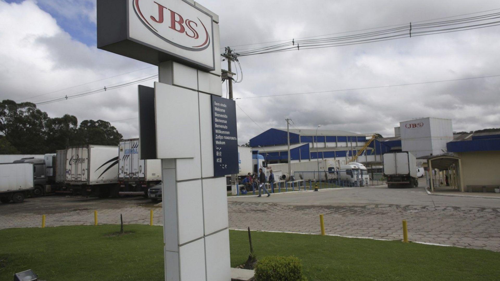 Собственикът на най-големия месокомбинат в света призна, че платил $150 млн. подкупи