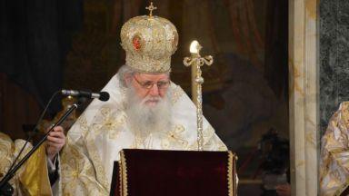 Патриарх Неофит отправи обръщение за началото на Рождествения пост