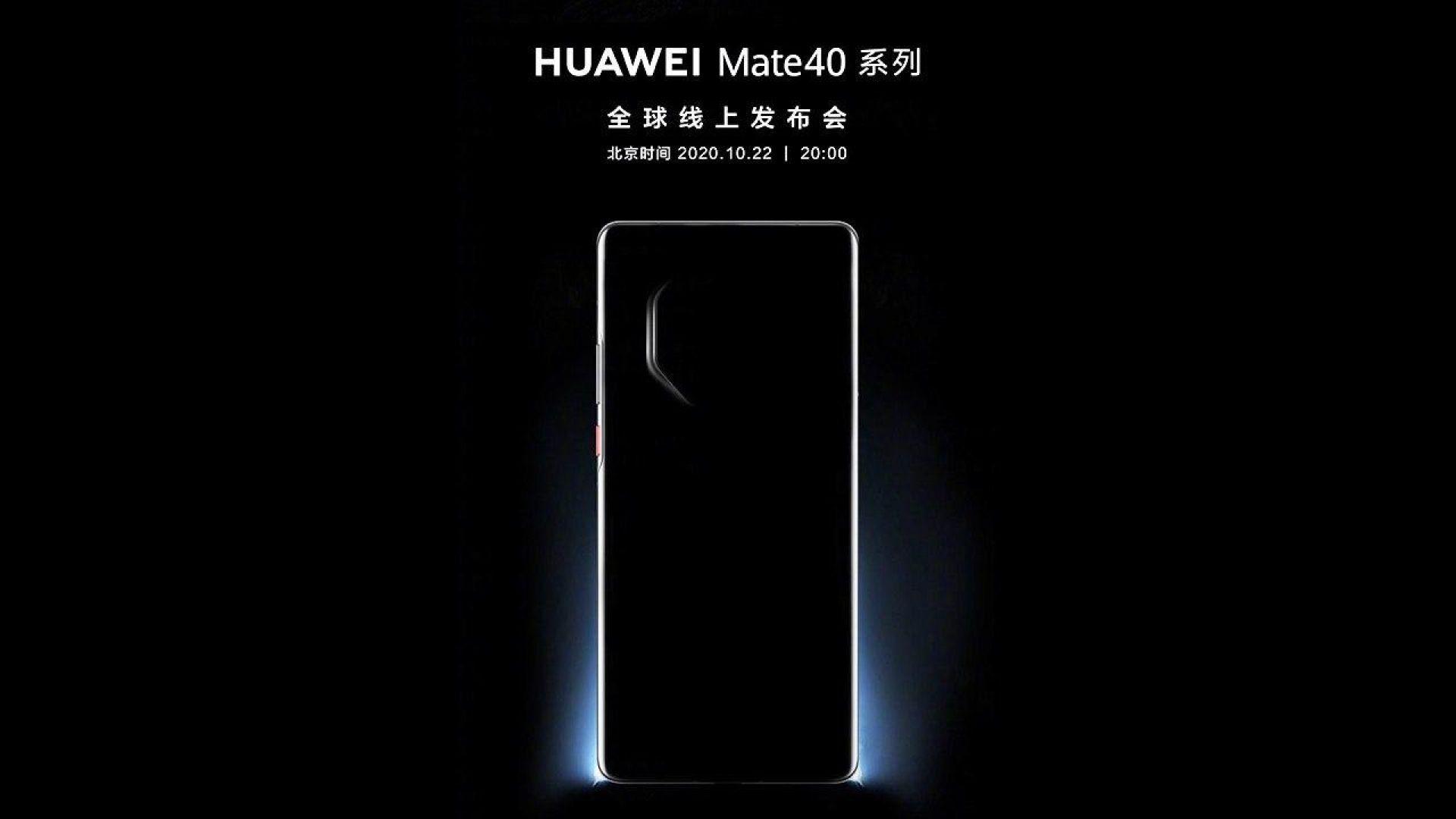Това е първото официално изображение на модел от серията Huawei Mate 40