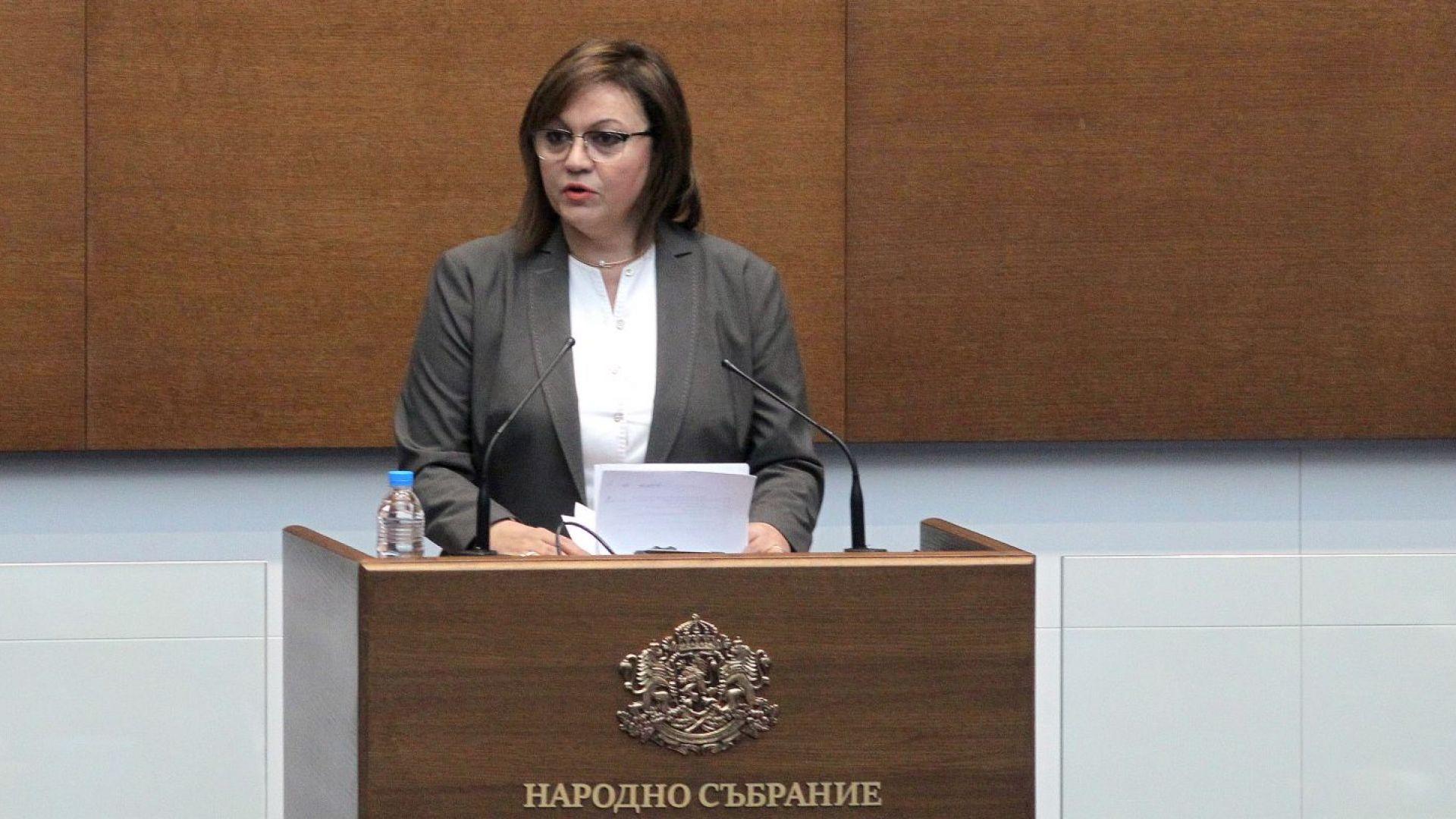 Нинова: След Борисов ще променим харченето на бюджета - прозрачно и през парламента