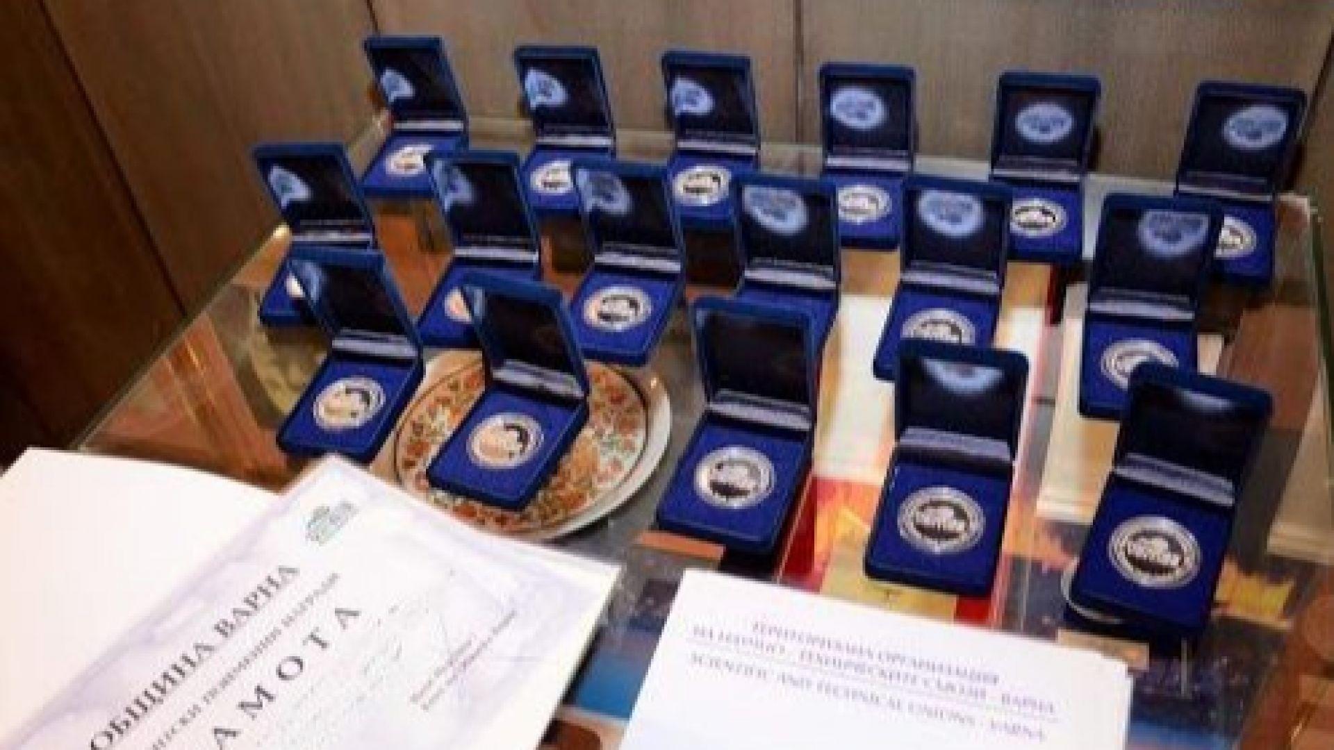 Може да се кандидатства за Годишните поименни награди за студенти във Варна