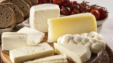 Кашкавалът е полезен за сърцето, сиренето гони диабета