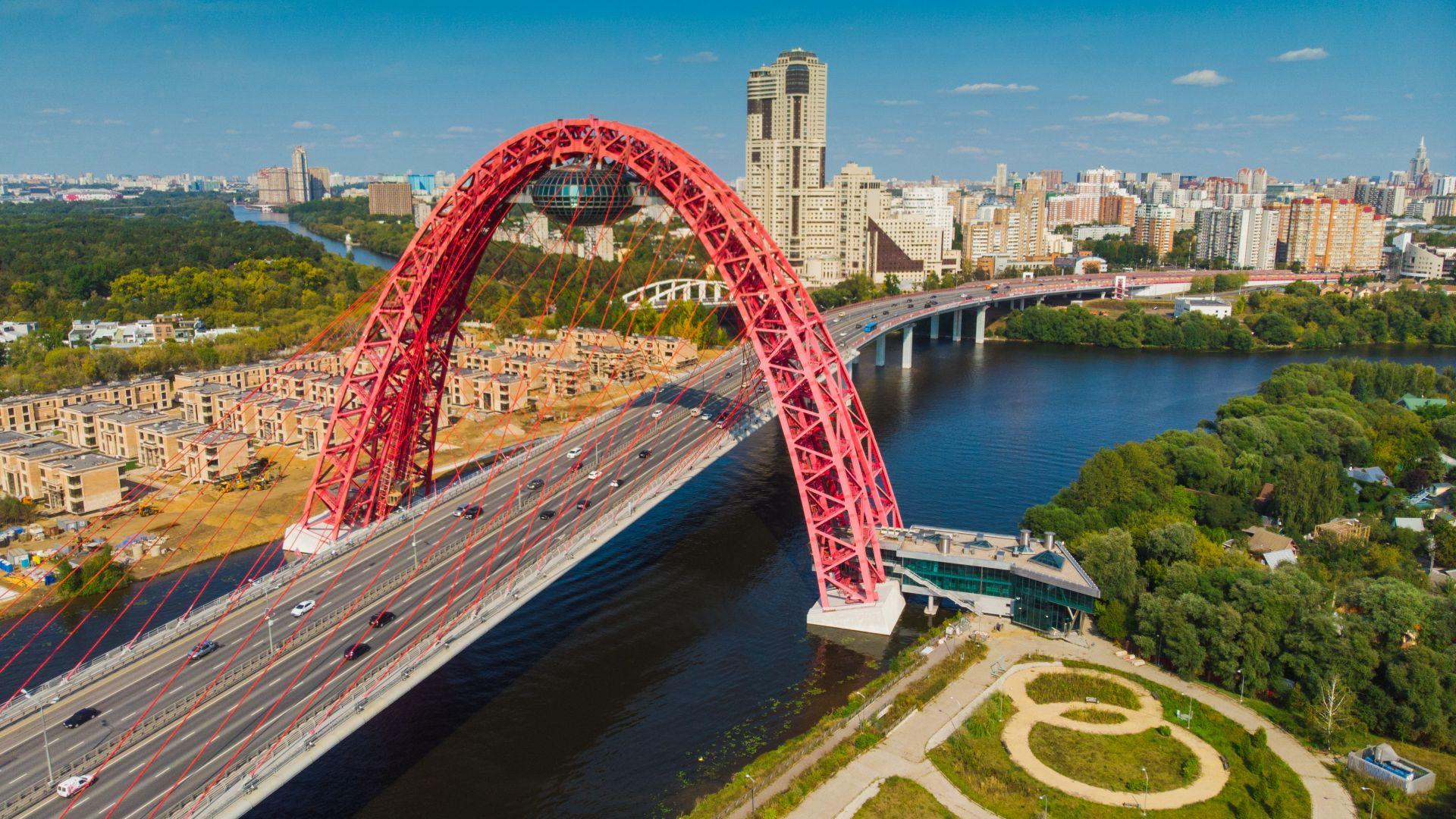 5-те най-красиви района на Москва извън центъра (снимки)