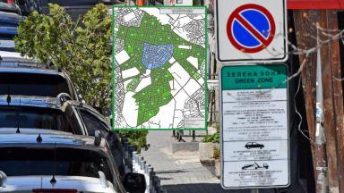 Още квартали на София поискаха зелена зона